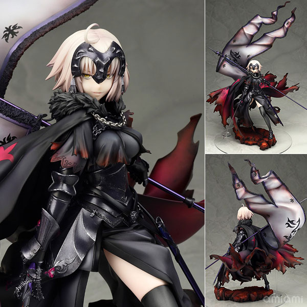 Fate/Grand Order『アヴェンジャー/ジャンヌ・ダルク[オルタ]』1/7 完成品フィギュア