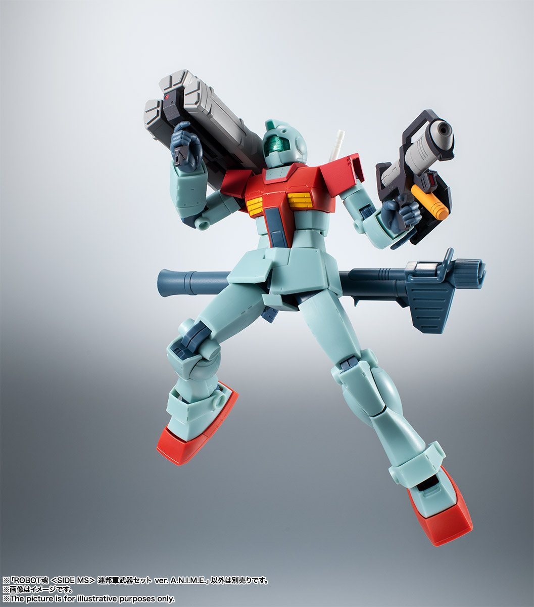 ROBOT魂〈SIDE MS〉『連邦軍武器セット ver. A.N.I.M.E.』ガンダム 完成品フィギュア-005