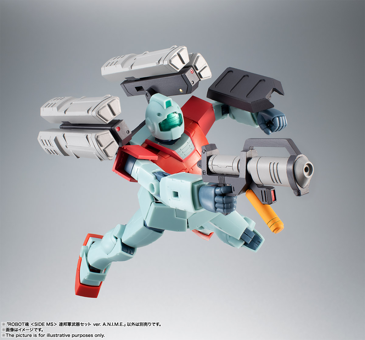 ROBOT魂〈SIDE MS〉『連邦軍武器セット ver. A.N.I.M.E.』ガンダム 完成品フィギュア-007