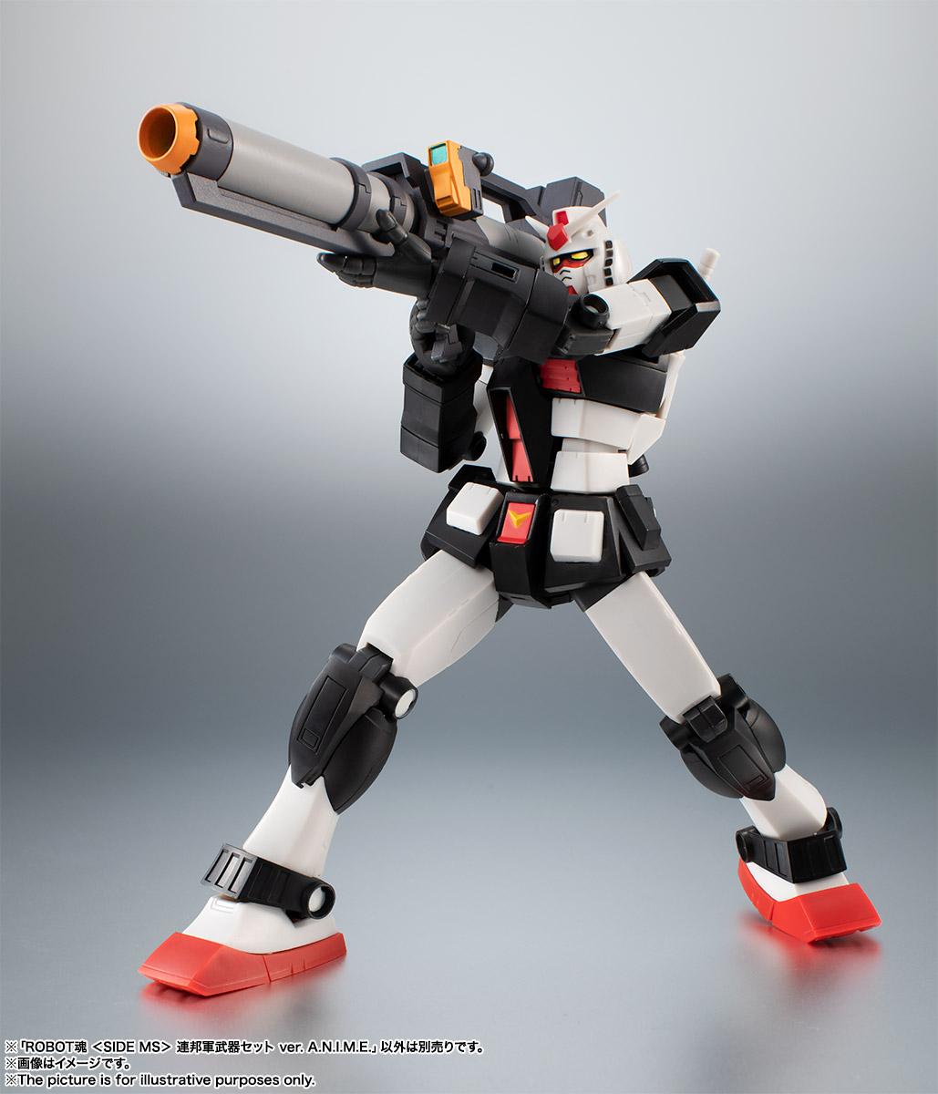 ROBOT魂〈SIDE MS〉『連邦軍武器セット ver. A.N.I.M.E.』ガンダム 完成品フィギュア-010