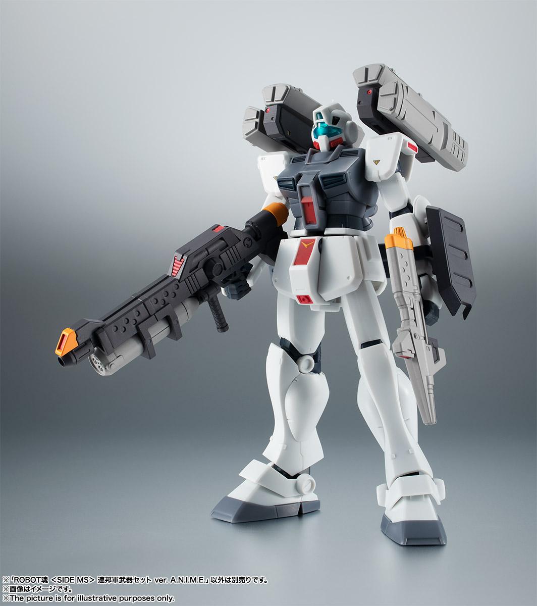 ROBOT魂〈SIDE MS〉『連邦軍武器セット ver. A.N.I.M.E.』ガンダム 完成品フィギュア-011