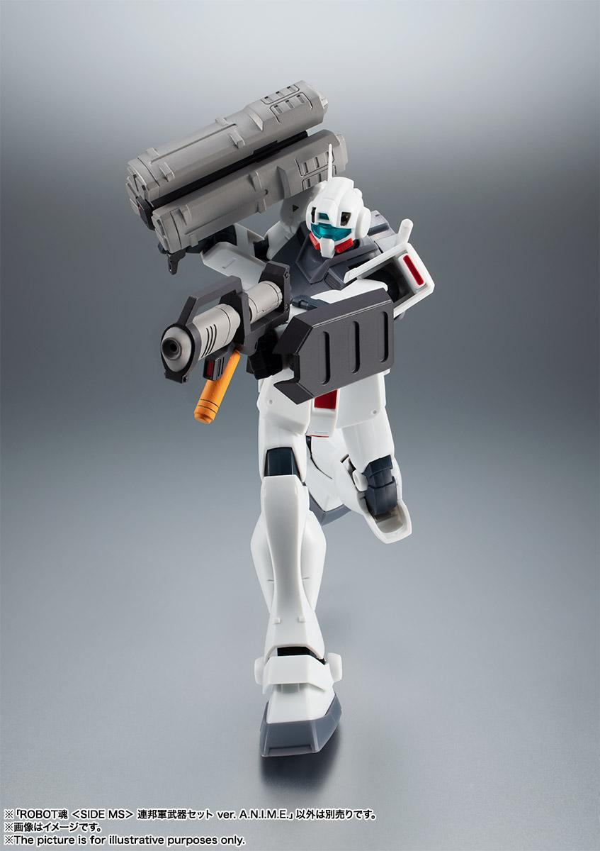 ROBOT魂〈SIDE MS〉『連邦軍武器セット ver. A.N.I.M.E.』ガンダム 完成品フィギュア-013