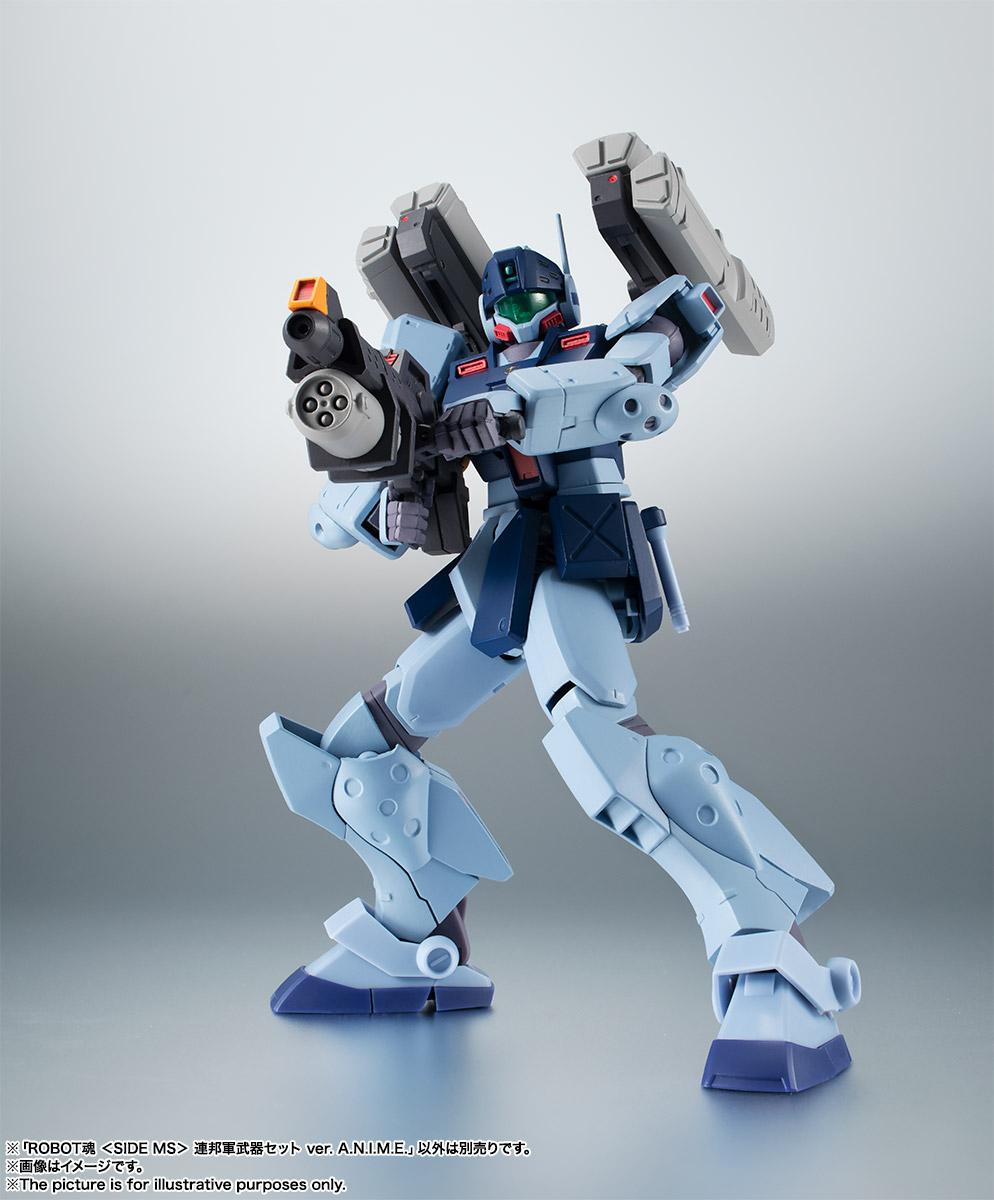 ROBOT魂〈SIDE MS〉『連邦軍武器セット ver. A.N.I.M.E.』ガンダム 完成品フィギュア-019