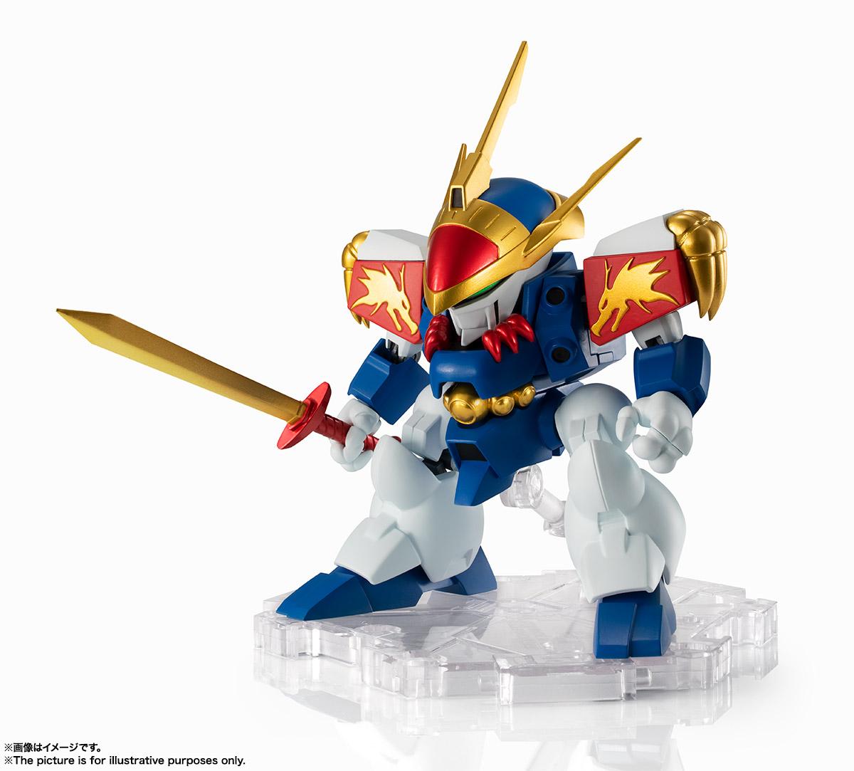 NXEDGE STYLE [MASHIN UNIT] 『龍神丸』魔神英雄伝ワタル 可動フィギュア-002