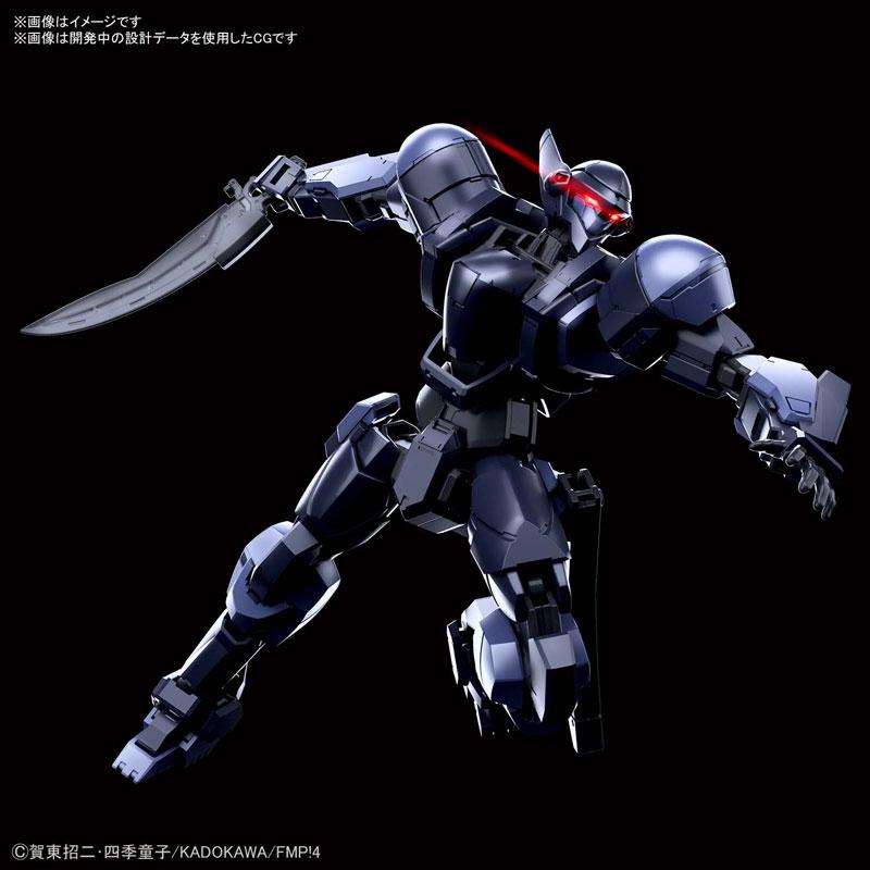HG 1/60『M9D ファルケ』フルメタル・パニック!IV プラモデル-001