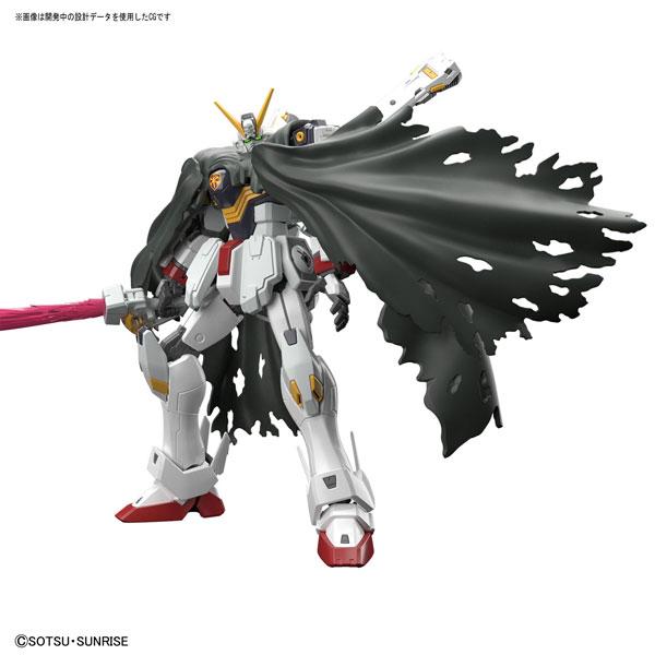RG 1/144『クロスボーン・ガンダムX1』機動戦士クロスボーン・ガンダム プラモデル