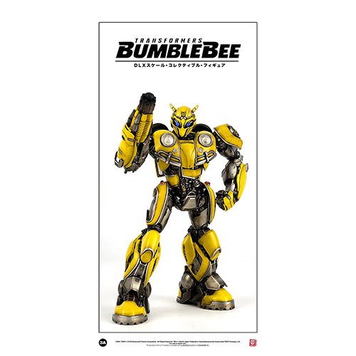バンブルビー『DLXスケール・バンブルビー(DLX SCALE BUMBLEBEE)』トランスフォーマー 可動フィギュア