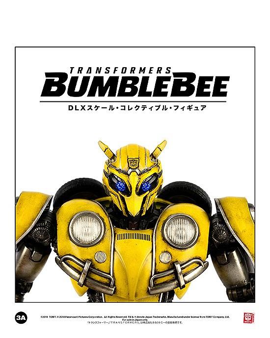バンブルビー『DLXスケール・バンブルビー(DLX SCALE BUMBLEBEE)』トランスフォーマー 可動フィギュア-010