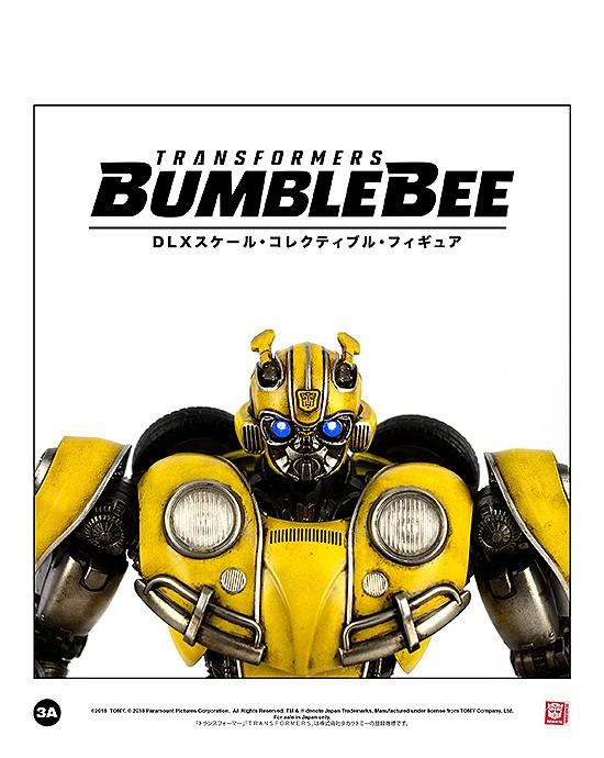 バンブルビー『DLXスケール・バンブルビー(DLX SCALE BUMBLEBEE)』トランスフォーマー 可動フィギュア-011