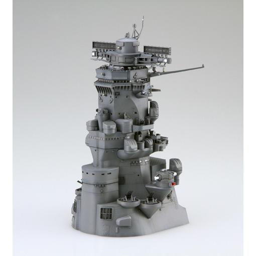 集める装備品シリーズ No.2 EX-1『戦艦大和 艦橋 特別仕様(純正エッチングパーツ付き)』1/200 プラモデル