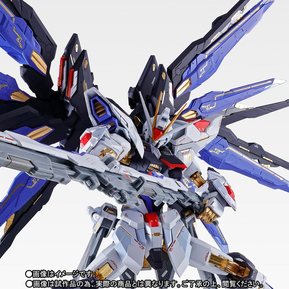 【抽選販売】METAL BUILD『ストライクフリーダムガンダム SOUL BLUE Ver.』機動戦士ガンダムSEED DESTINY 可動フィギュア-001