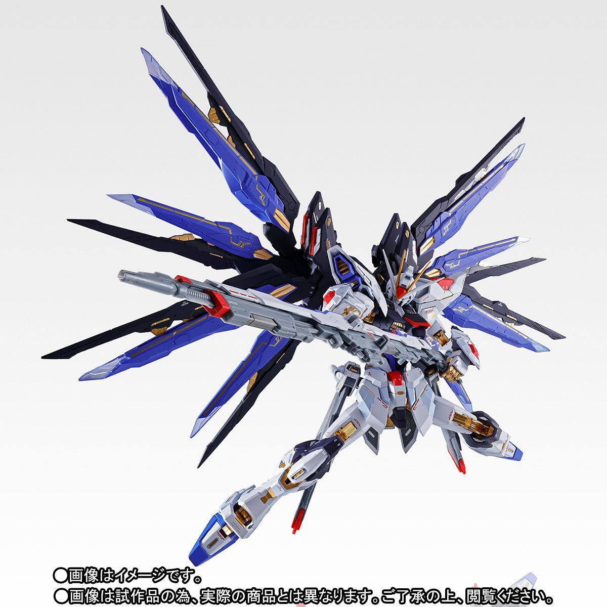 【抽選販売】METAL BUILD『ストライクフリーダムガンダム SOUL BLUE Ver.』機動戦士ガンダムSEED DESTINY 可動フィギュア-002