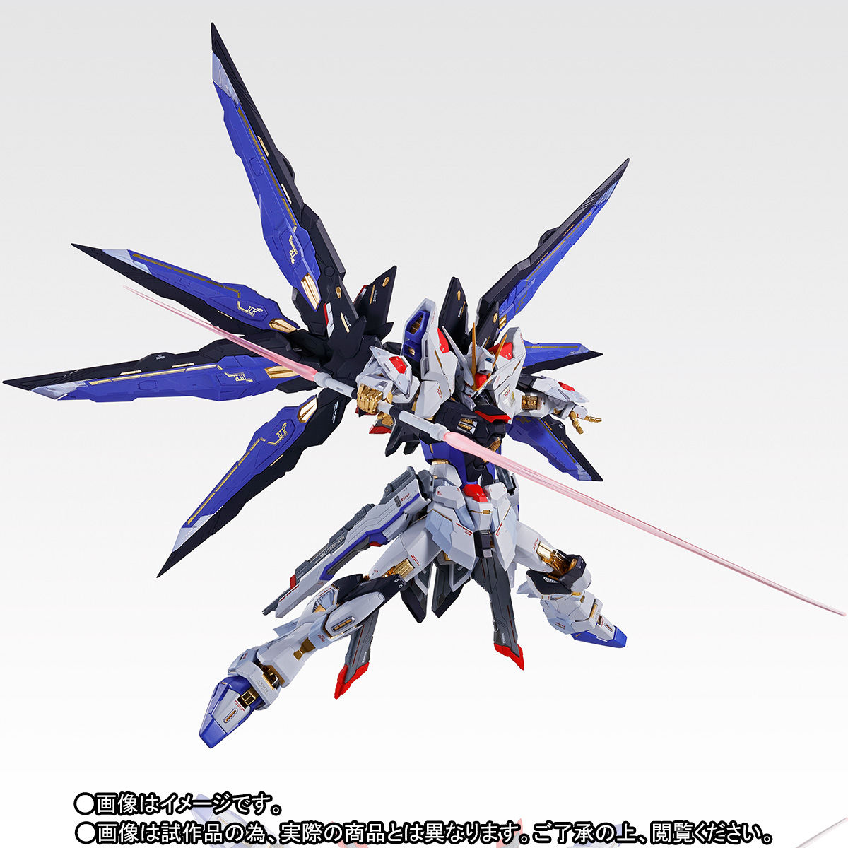 【抽選販売】METAL BUILD『ストライクフリーダムガンダム SOUL BLUE Ver.』機動戦士ガンダムSEED DESTINY 可動フィギュア-003