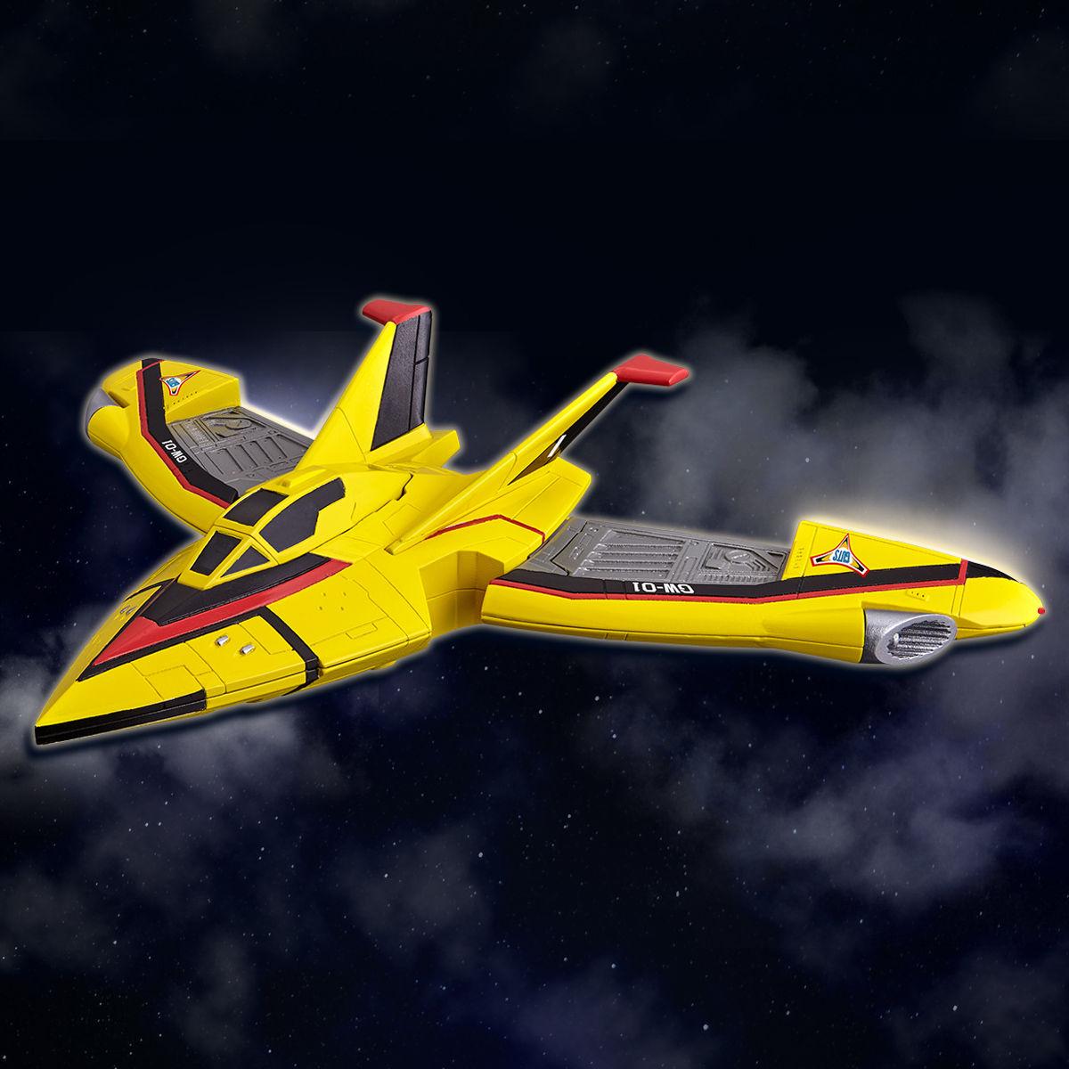 ウルトラリバイブ『ガッツウイング1号』ウルトラマンティガ 完成品モデル-001