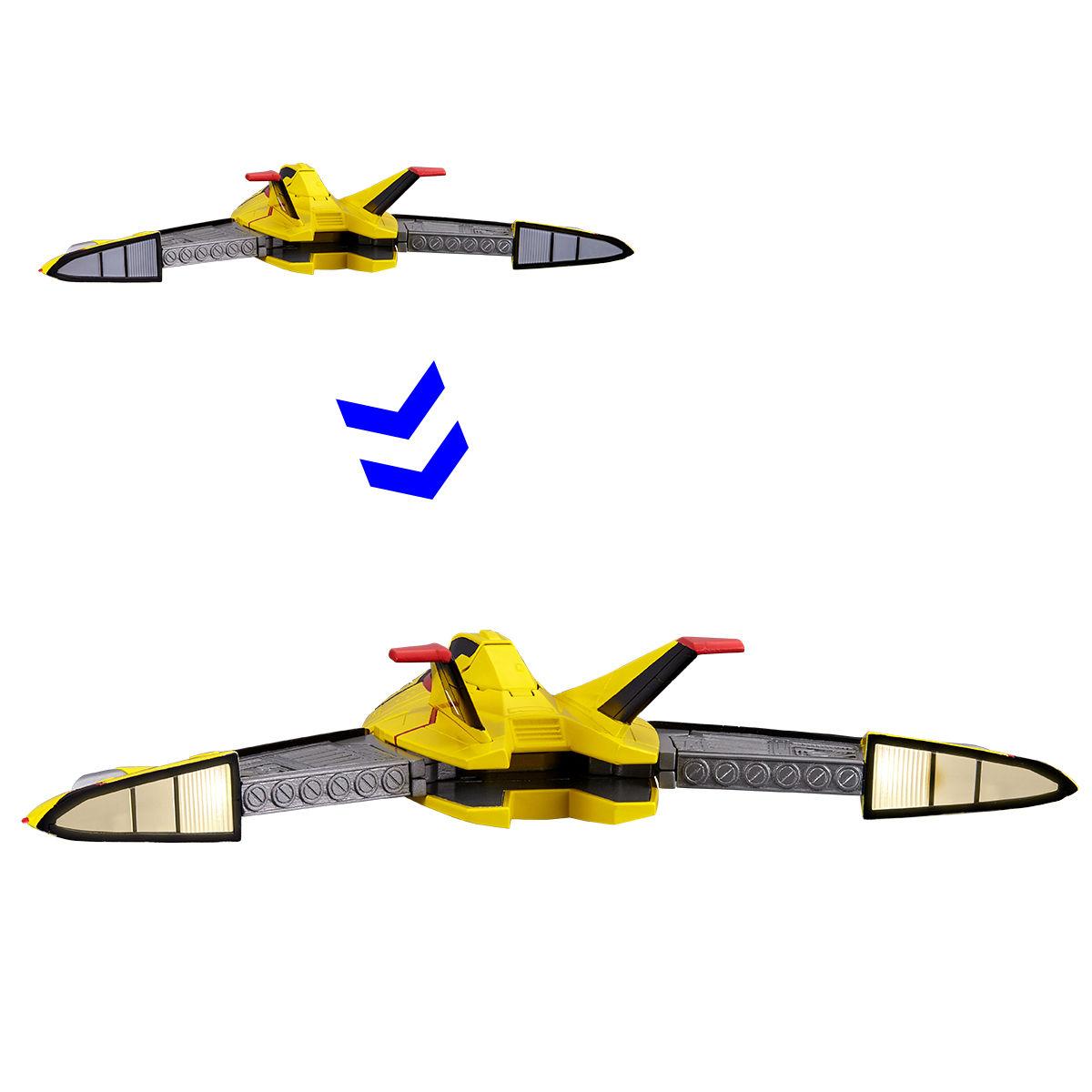 ウルトラリバイブ『ガッツウイング1号』ウルトラマンティガ 完成品モデル-007