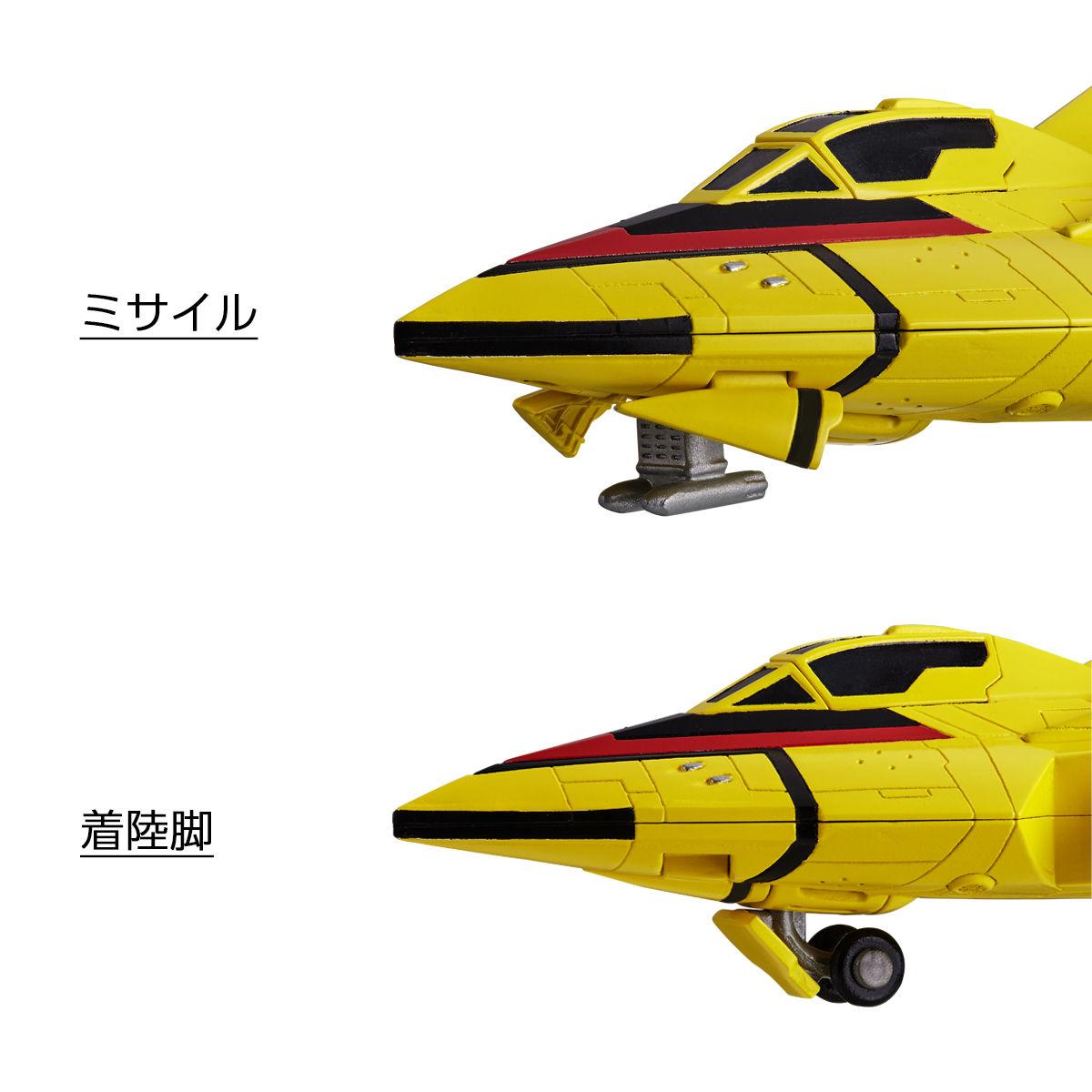 ウルトラリバイブ『ガッツウイング1号』ウルトラマンティガ 完成品モデル-008