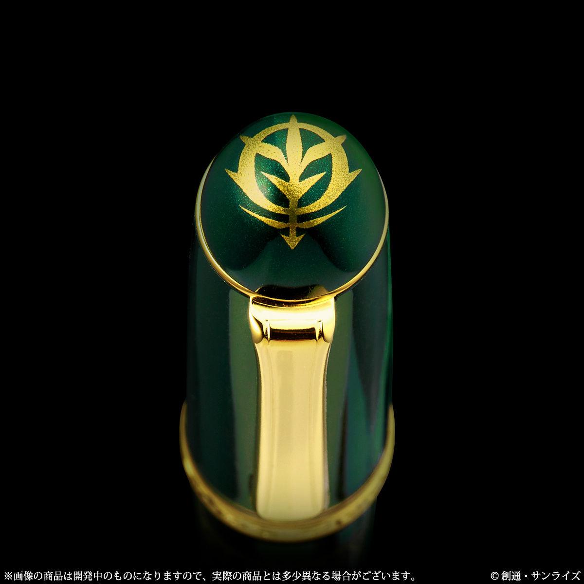 機動戦士ガンダム『ザビ家御用達万年筆-SPECIAL EDITION-』-006