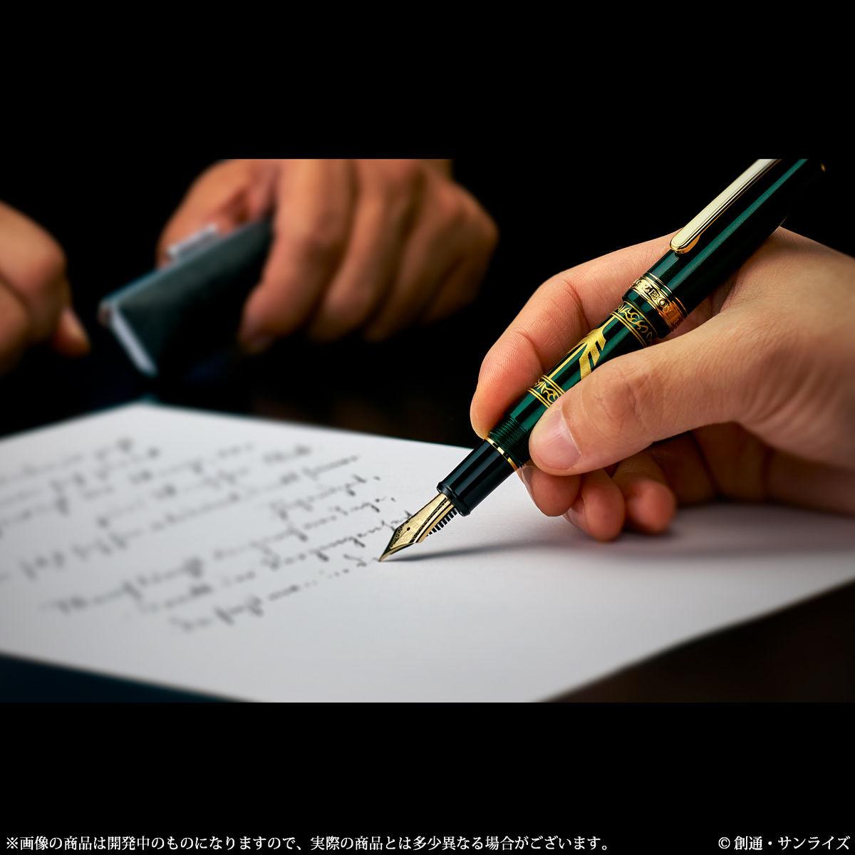 機動戦士ガンダム『ザビ家御用達万年筆-SPECIAL EDITION-』-008