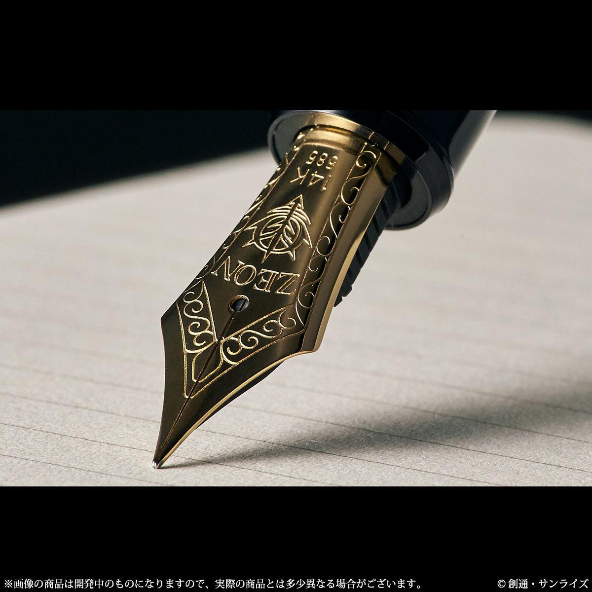 機動戦士ガンダム『ザビ家御用達万年筆-SPECIAL EDITION-』-009