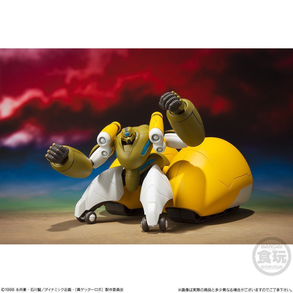 【食玩】スーパーミニプラ『真(チェンジ!!)ゲッターロボ Vol.4』プラモデル-004