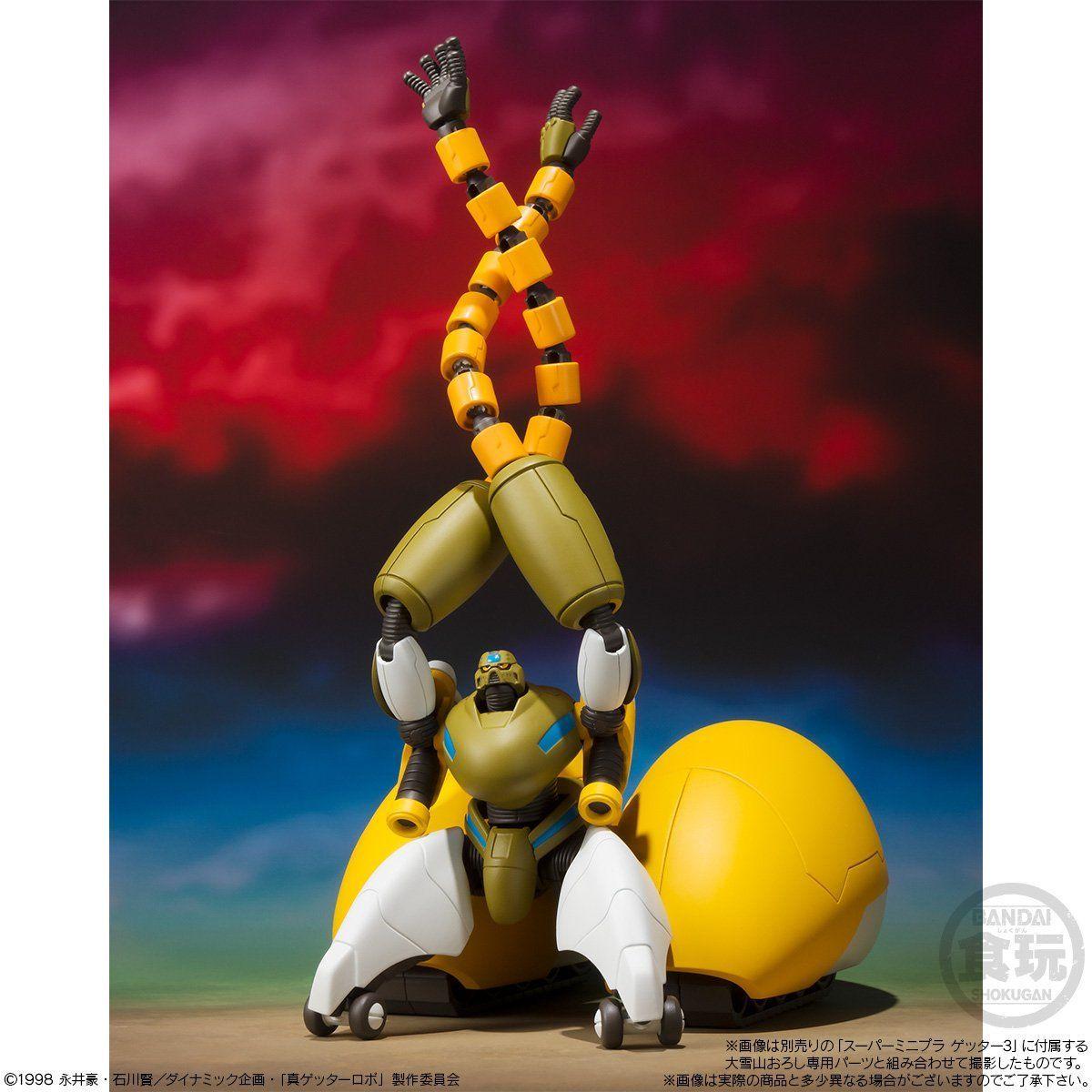 【食玩】スーパーミニプラ『真(チェンジ!!)ゲッターロボ Vol.4』プラモデル-005