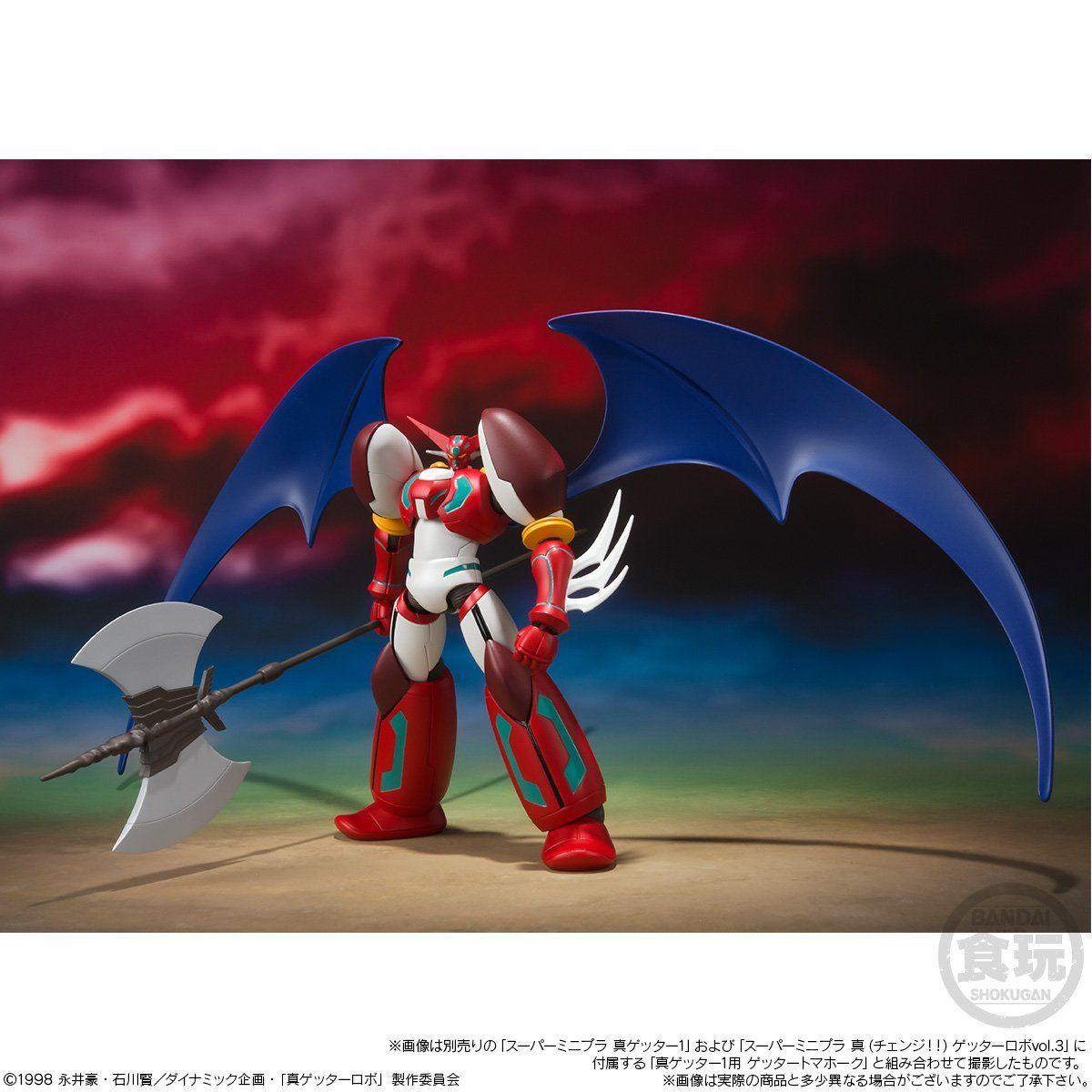 【食玩】スーパーミニプラ『真(チェンジ!!)ゲッターロボ Vol.4』プラモデル-007