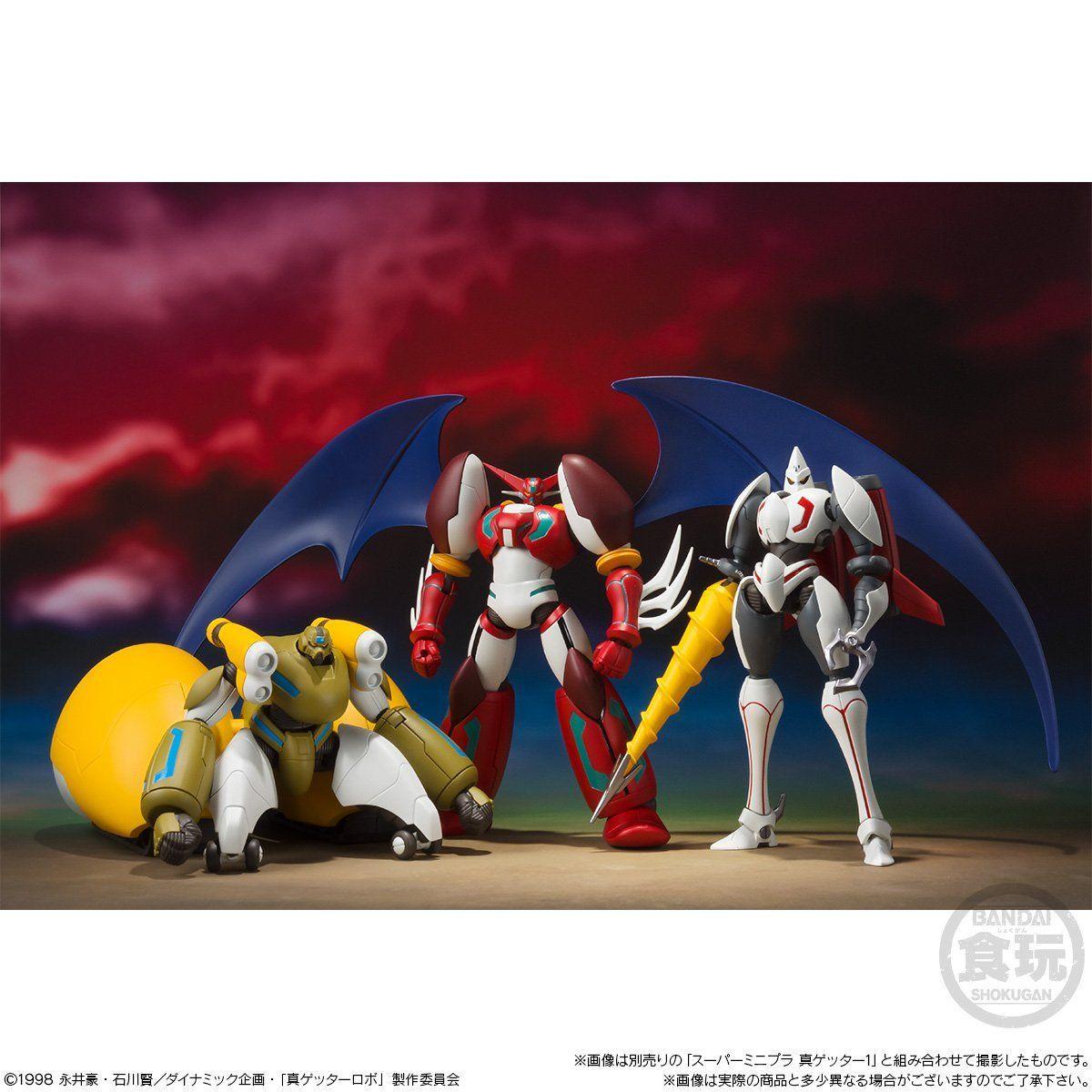 【食玩】スーパーミニプラ『真(チェンジ!!)ゲッターロボ Vol.4』プラモデル-008