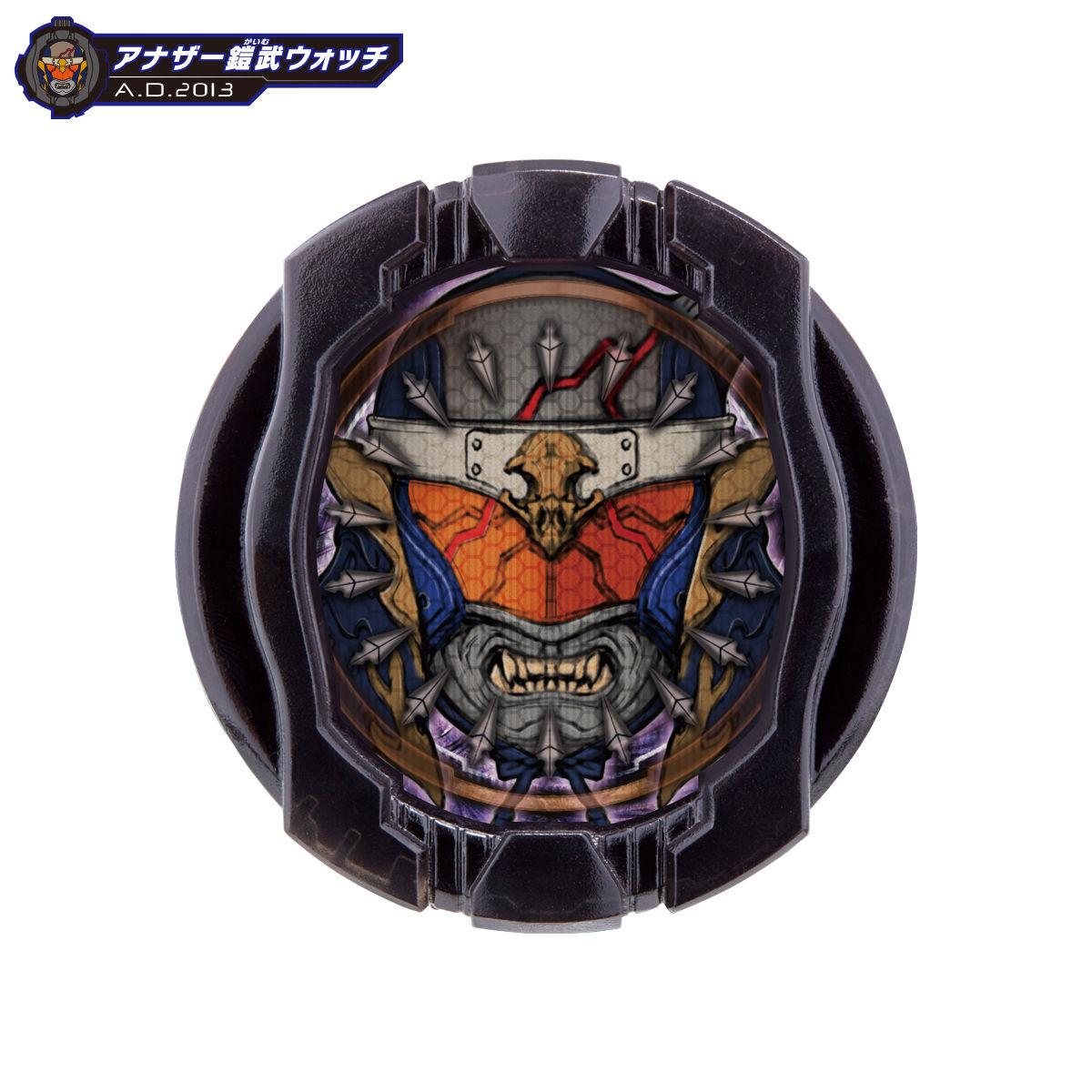 仮面ライダージオウ『DXアナザーウォッチセットVOL.2』変身なりきり-005