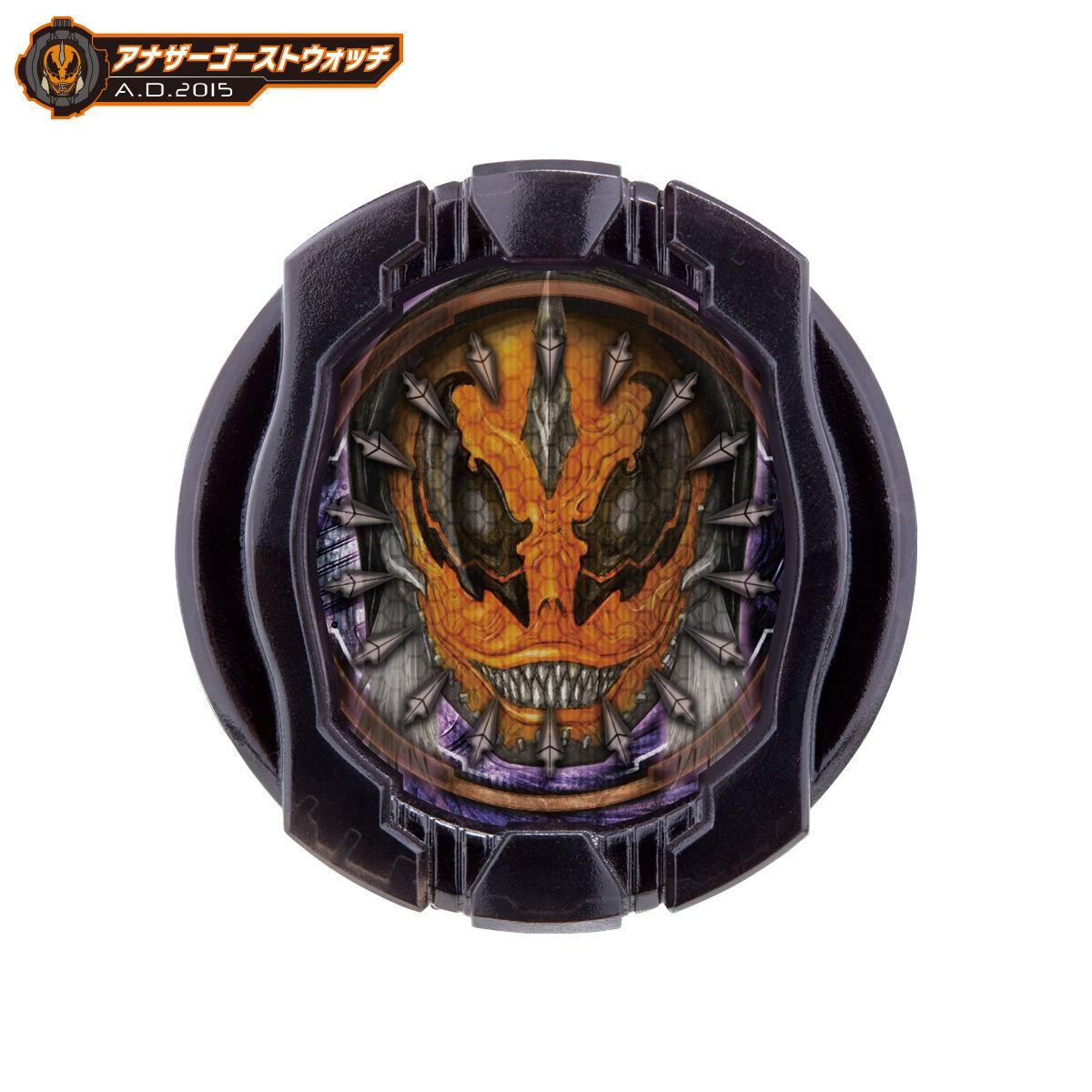 仮面ライダージオウ『DXアナザーウォッチセットVOL.2』変身なりきり-006