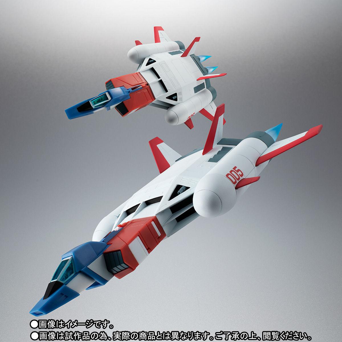 ROBOT魂〈SIDE MS〉『FF-X7-Bst コア・ブースター 2機セット ver. A.N.I.M.E. ~スレッガー005 & セイラ006~』機動戦士ガンダム 可動フィギュア-001