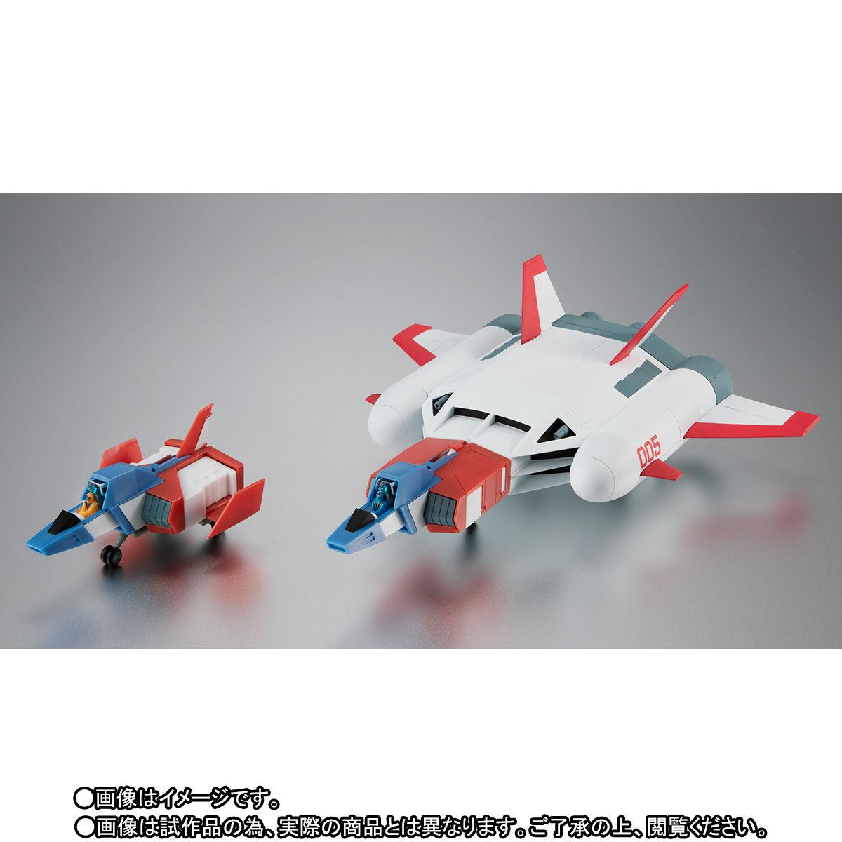 ROBOT魂〈SIDE MS〉『FF-X7-Bst コア・ブースター 2機セット ver. A.N.I.M.E. ~スレッガー005 & セイラ006~』機動戦士ガンダム 可動フィギュア-005