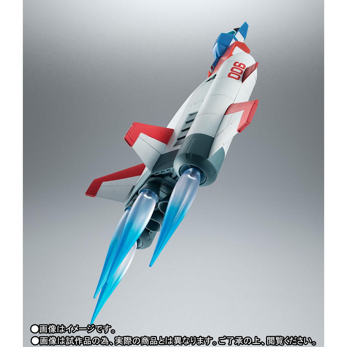 ROBOT魂〈SIDE MS〉『FF-X7-Bst コア・ブースター 2機セット ver. A.N.I.M.E. ~スレッガー005 & セイラ006~』機動戦士ガンダム 可動フィギュア-006