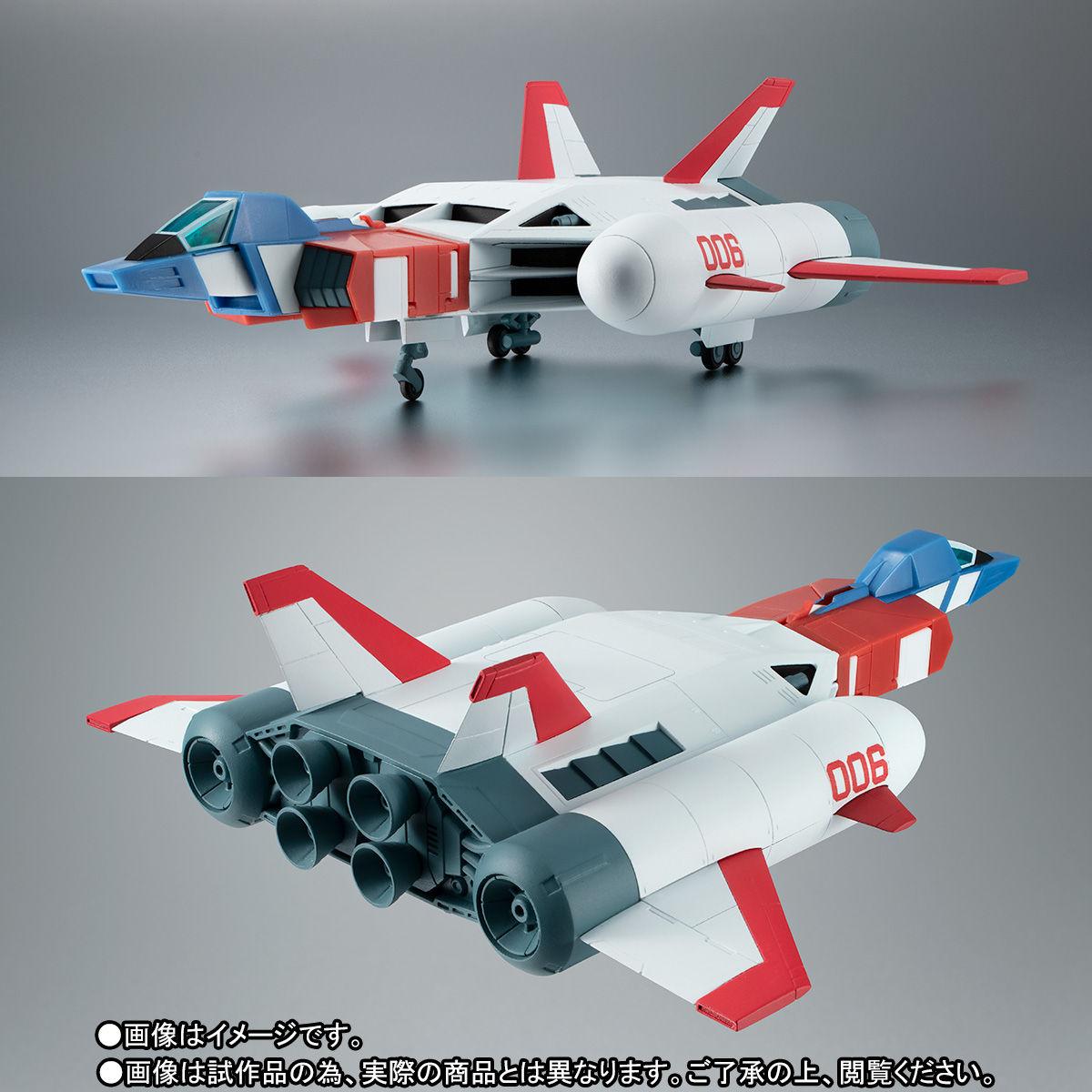 ROBOT魂〈SIDE MS〉『FF-X7-Bst コア・ブースター 2機セット ver. A.N.I.M.E. ~スレッガー005 & セイラ006~』機動戦士ガンダム 可動フィギュア-008