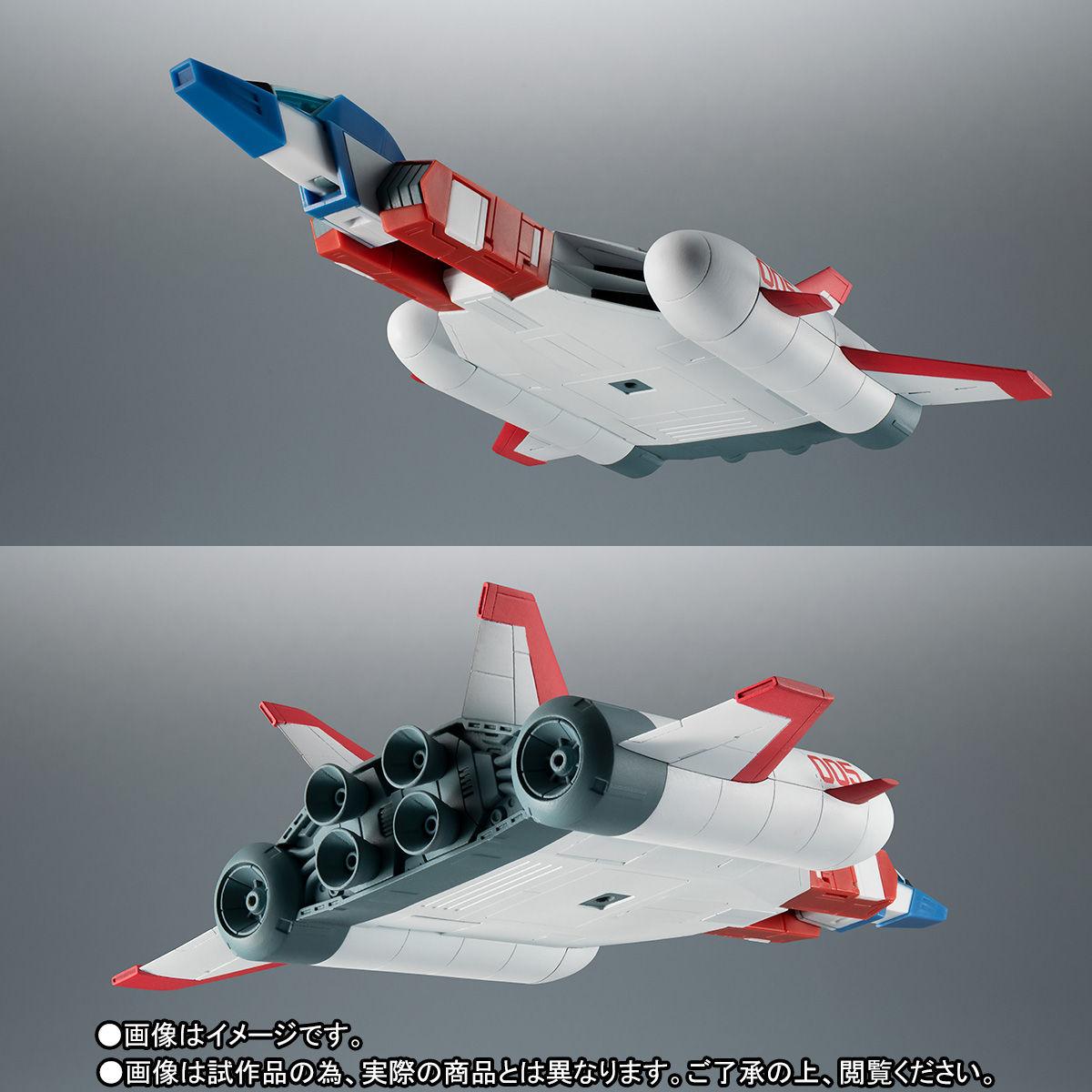 ROBOT魂〈SIDE MS〉『FF-X7-Bst コア・ブースター 2機セット ver. A.N.I.M.E. ~スレッガー005 & セイラ006~』機動戦士ガンダム 可動フィギュア-009