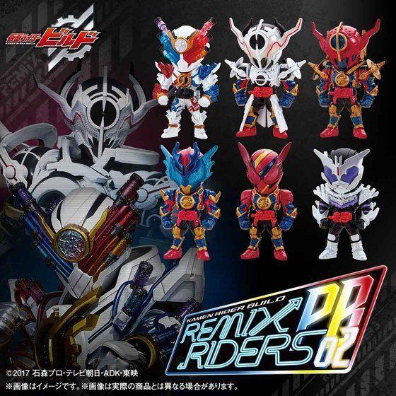 仮面ライダービルド『REMIX RIDERS PB02』ガシャポン