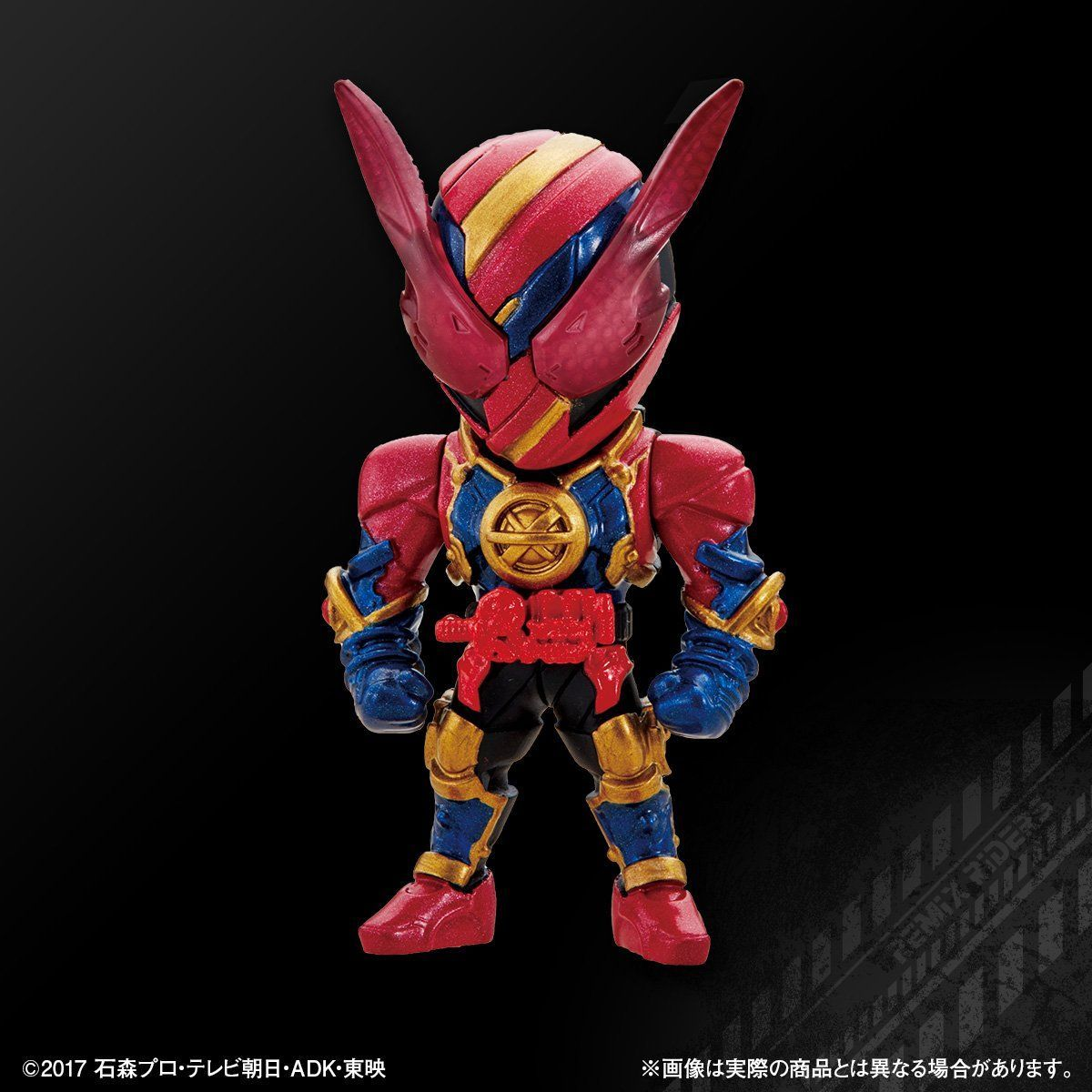 仮面ライダービルド『REMIX RIDERS PB02』ガシャポン-004