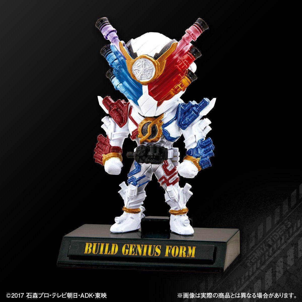 仮面ライダービルド『REMIX RIDERS PB02』ガシャポン-007