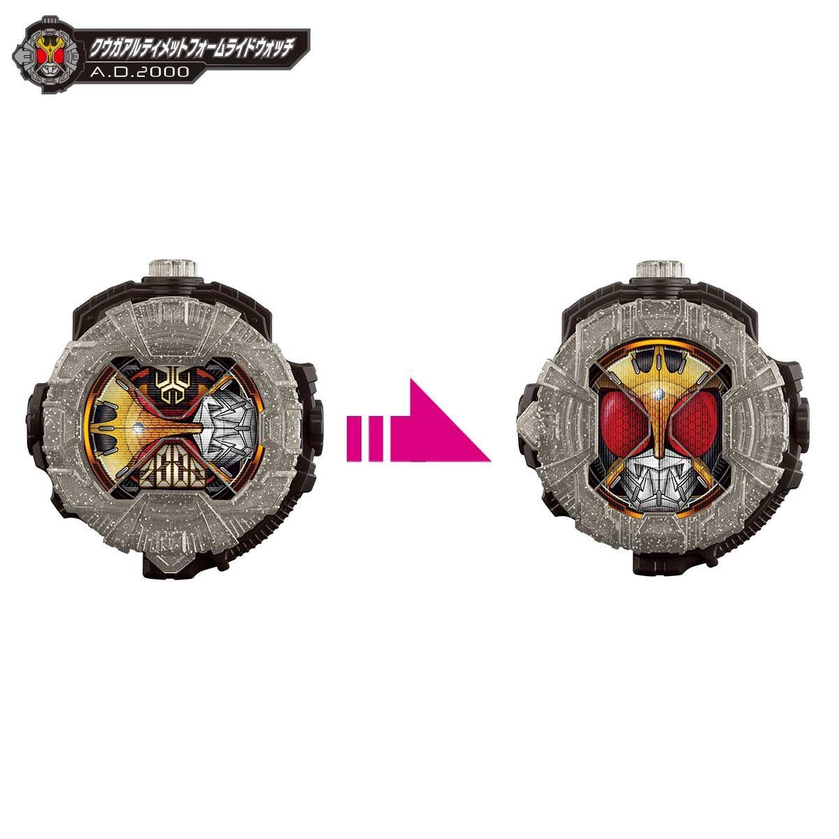 仮面ライダージオウ『DXライドウォッチセットVOL.1』変身なりきり-005