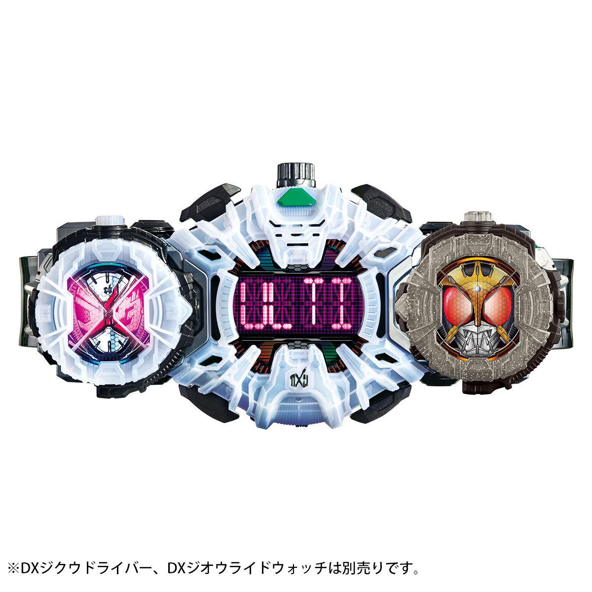 仮面ライダージオウ『DXライドウォッチセットVOL.1』変身なりきり-006