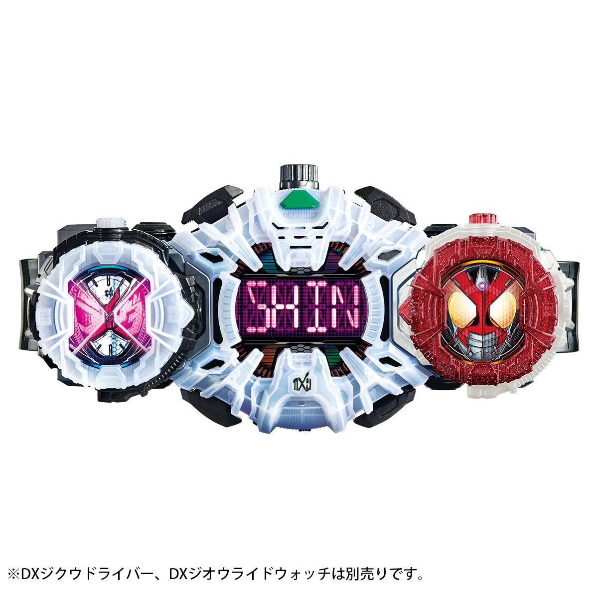 仮面ライダージオウ『DXライドウォッチセットVOL.1』変身なりきり-008