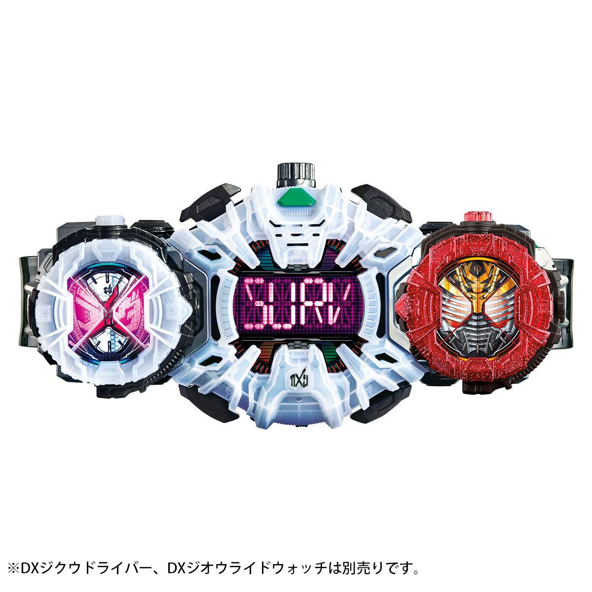 仮面ライダージオウ『DXライドウォッチセットVOL.1』変身なりきり-010