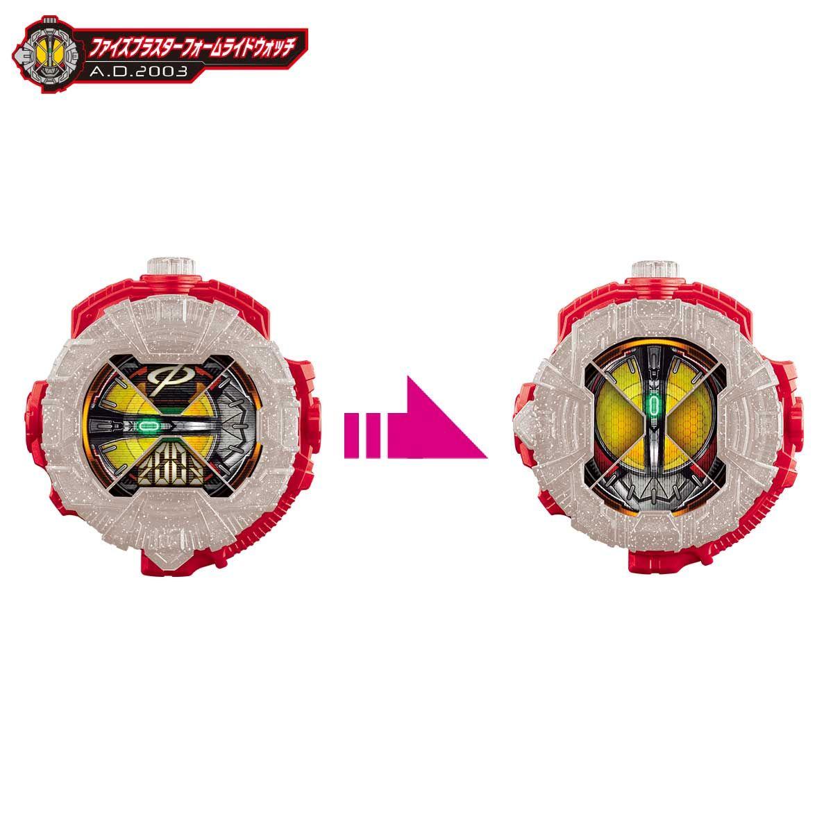 仮面ライダージオウ『DXライドウォッチセットVOL.2』変身なりきり-005