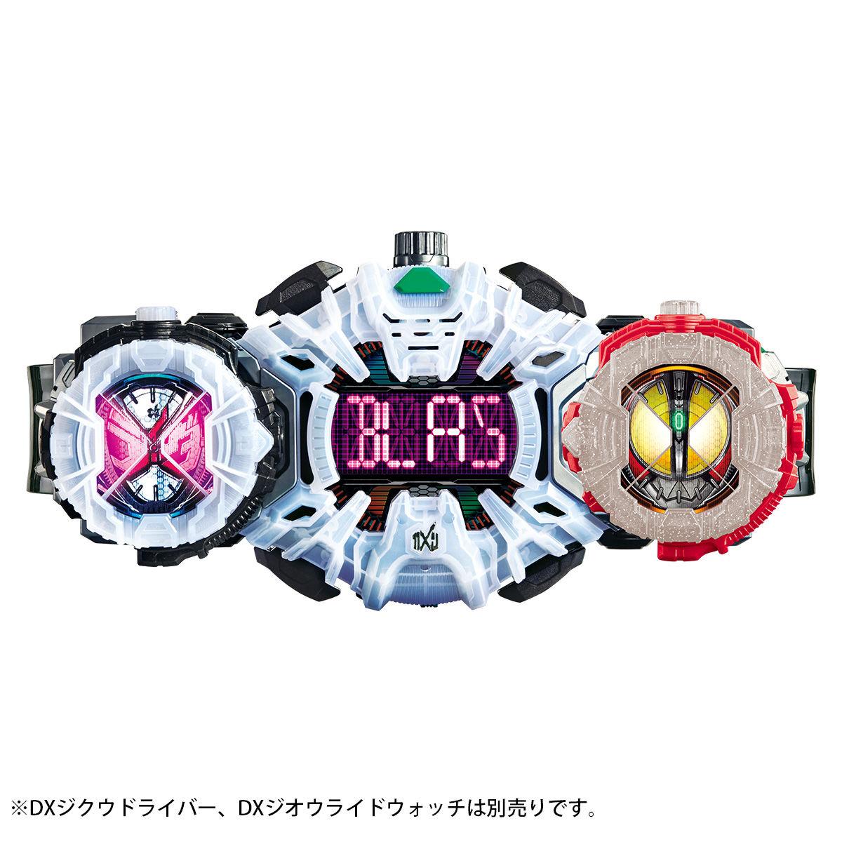 仮面ライダージオウ『DXライドウォッチセットVOL.2』変身なりきり-006