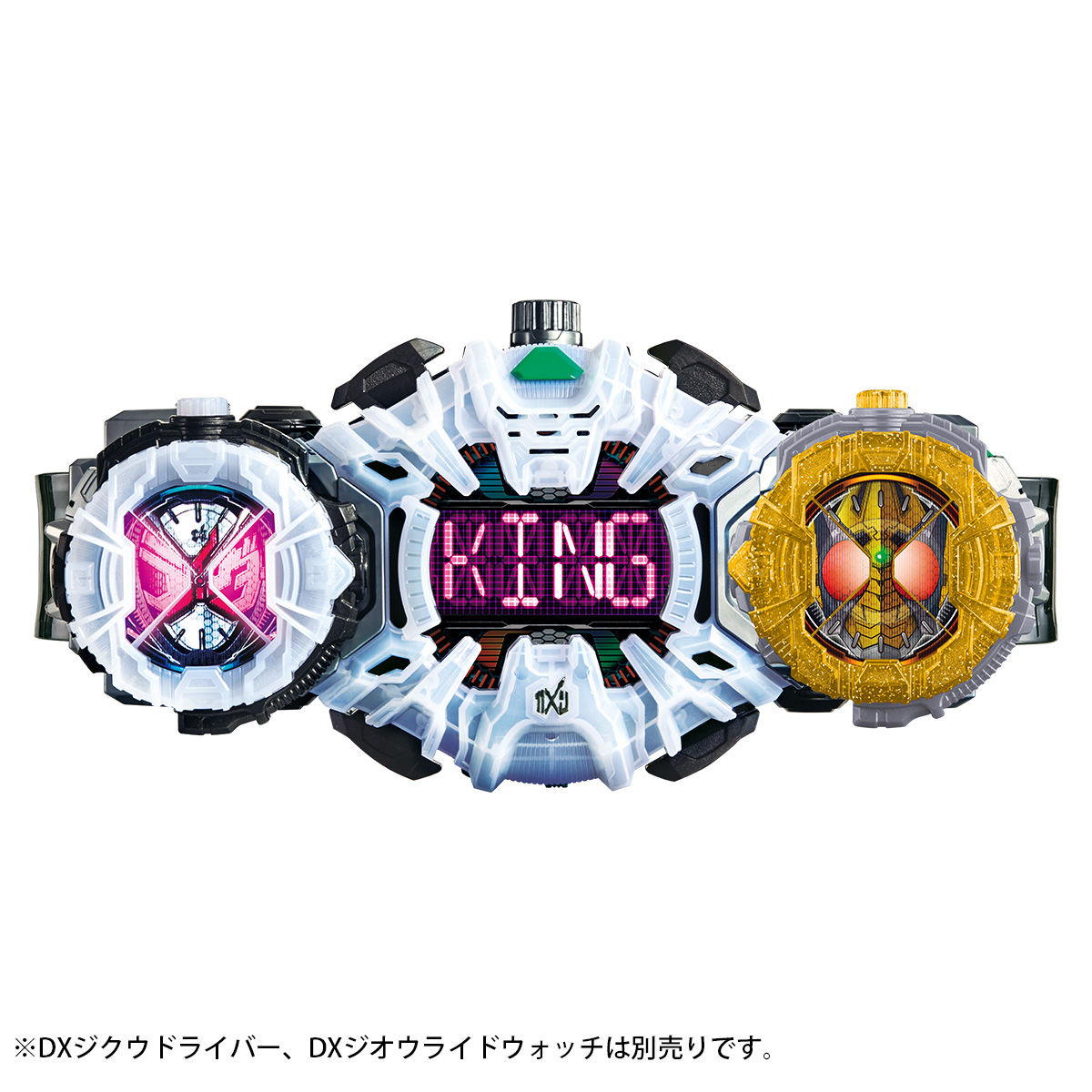 仮面ライダージオウ『DXライドウォッチセットVOL.2』変身なりきり-008