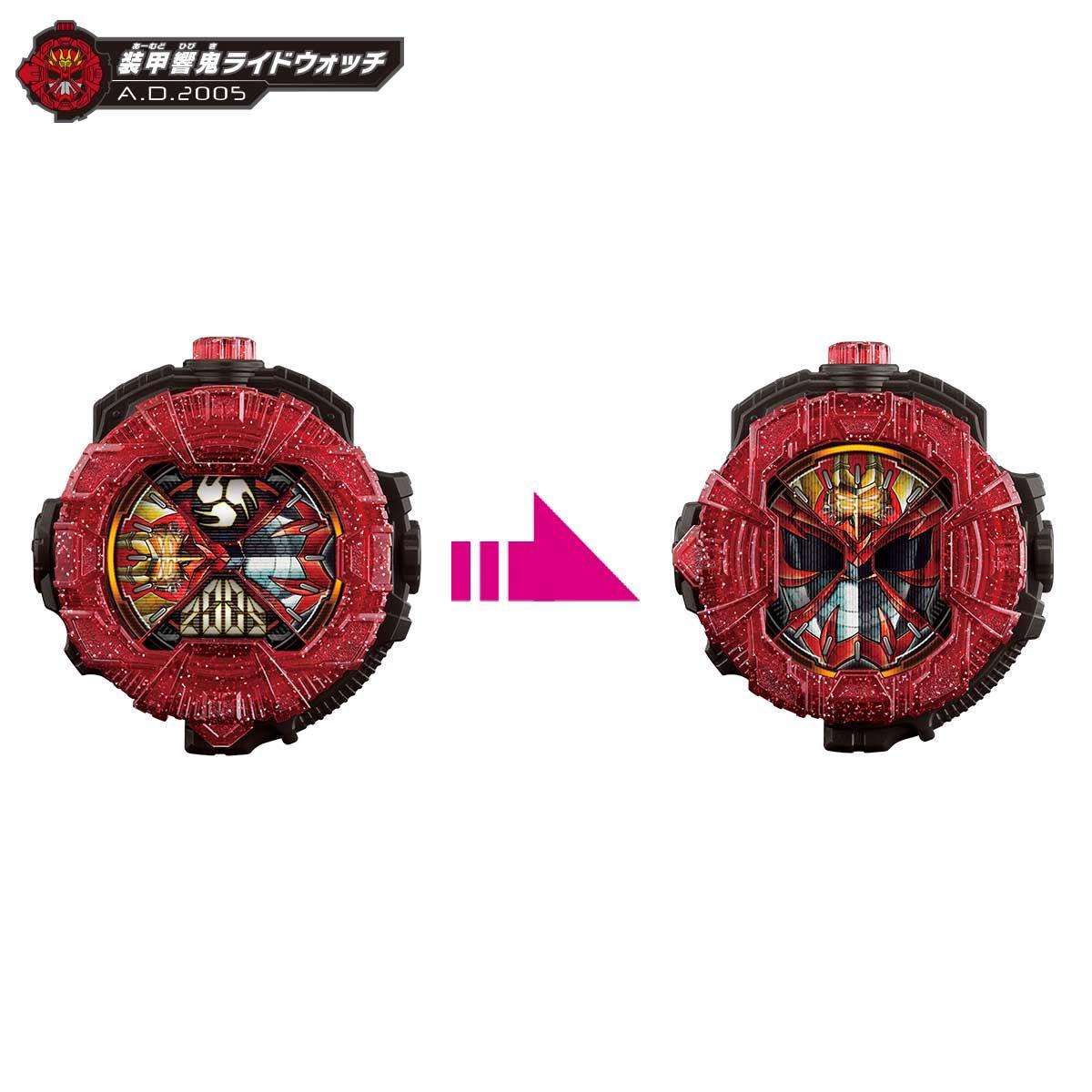 仮面ライダージオウ『DXライドウォッチセットVOL.2』変身なりきり-009