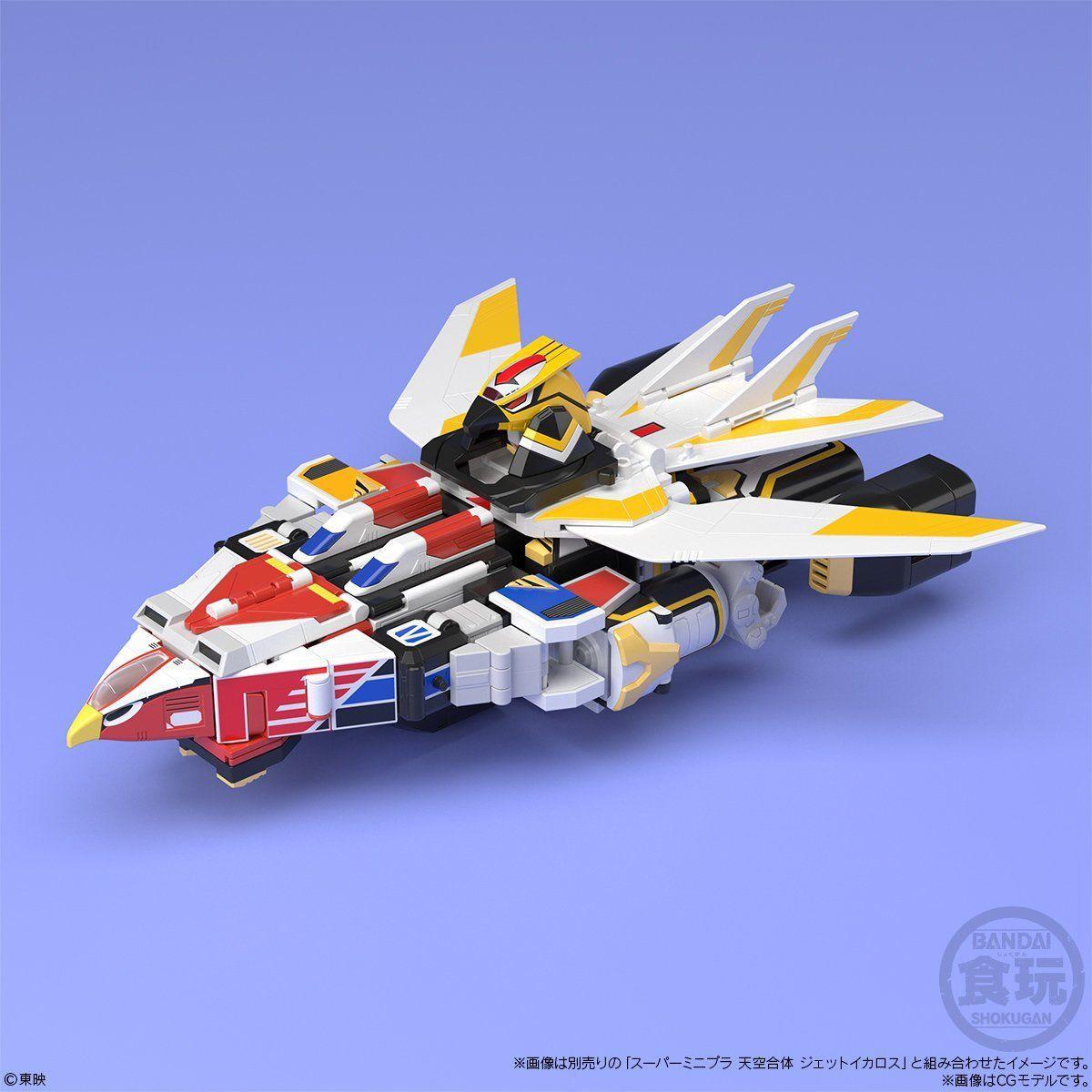【食玩】スーパーミニプラ『超弩級 ジェットガルーダ』鳥人戦隊ジェットマン プラモデル-007