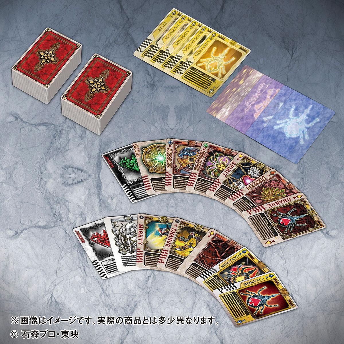 仮面ライダー剣『ラウズカードアーカイブス BOARD COLLECTION』カード-001