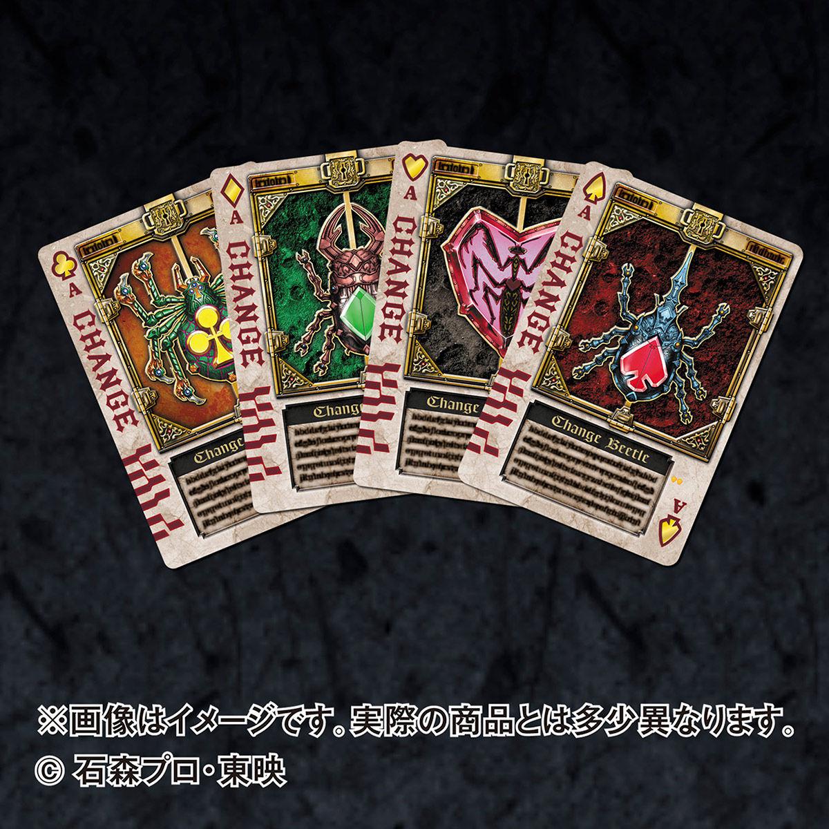 仮面ライダー剣『ラウズカードアーカイブス BOARD COLLECTION』カード-002