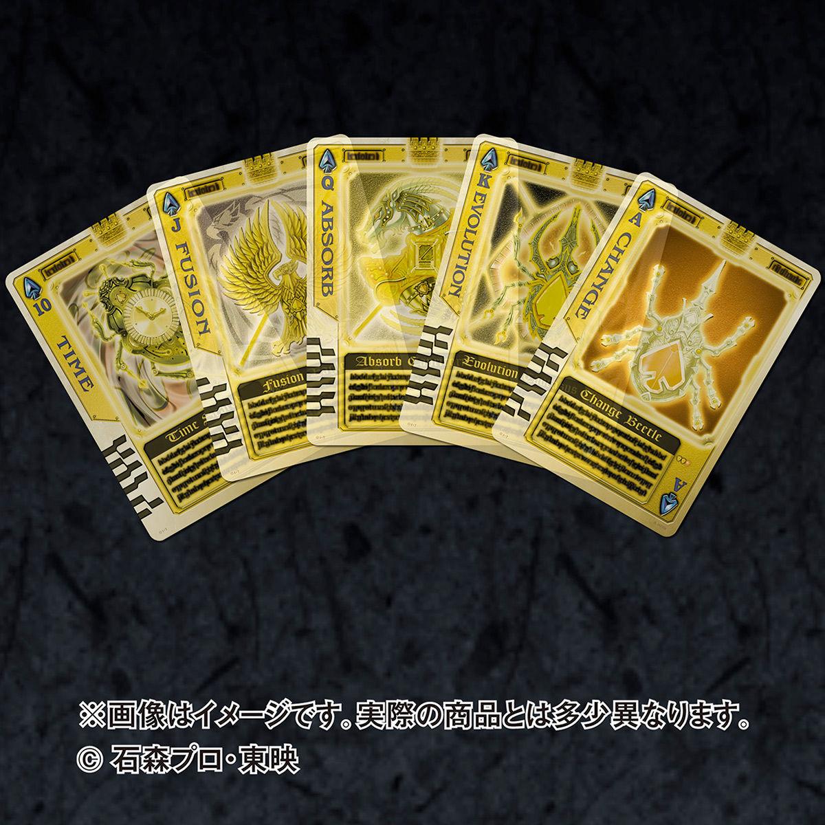 仮面ライダー剣『ラウズカードアーカイブス BOARD COLLECTION』カード-003