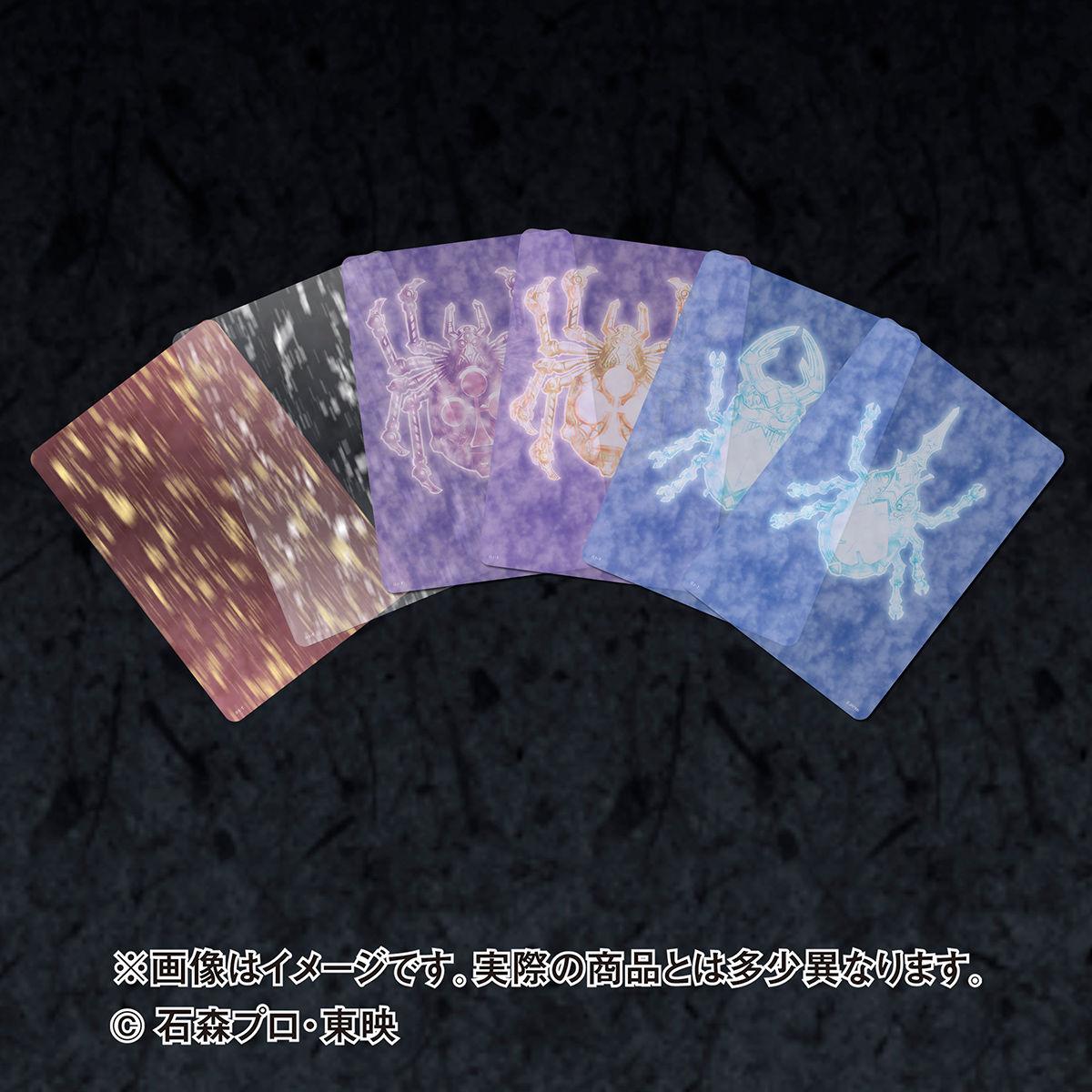 仮面ライダー剣『ラウズカードアーカイブス BOARD COLLECTION』カード-004